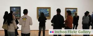 Inchoo Flickr Gallery