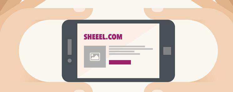 featured-sheeel-ios