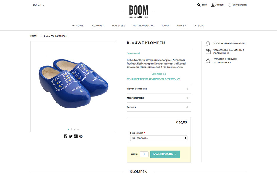 Boom Product Page