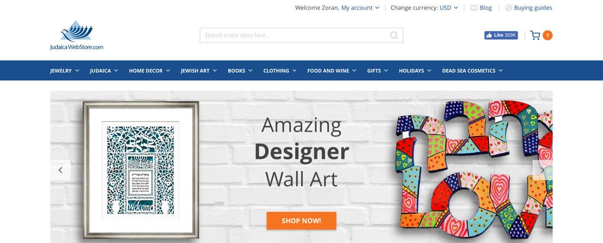 Judaica web store example 1