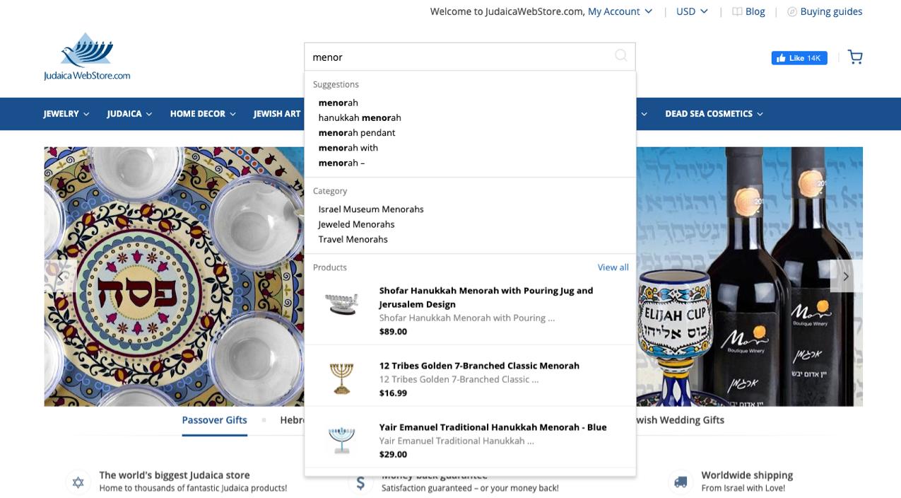 Klevu search engine on Judaica web store