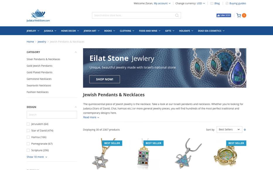 judaica online store example 2