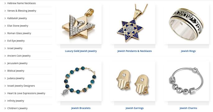 Judaica webstore categories
